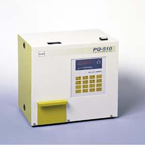 PQ-520